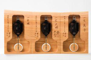 けやきMF3連時計のコピー